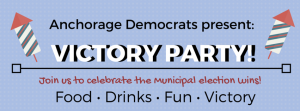 dem vicotry party